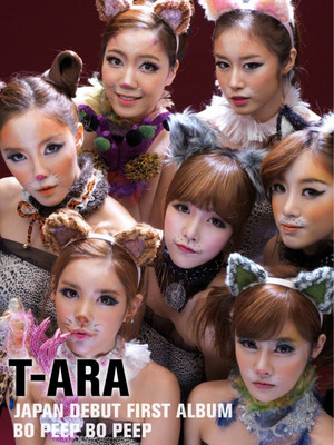 20110826_tara_bopeep_1
