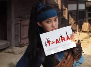 20110902_tara_photobook_3