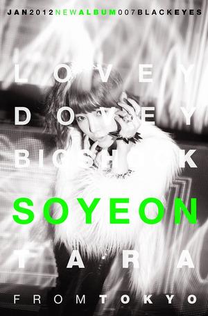 20111215_loveydovey_3