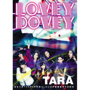 20120103_tara_loveydovey2