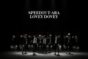 20120208_speed_loveydoveyplus