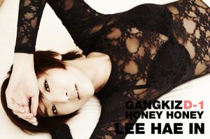 20120507_gangkiz_haein_2