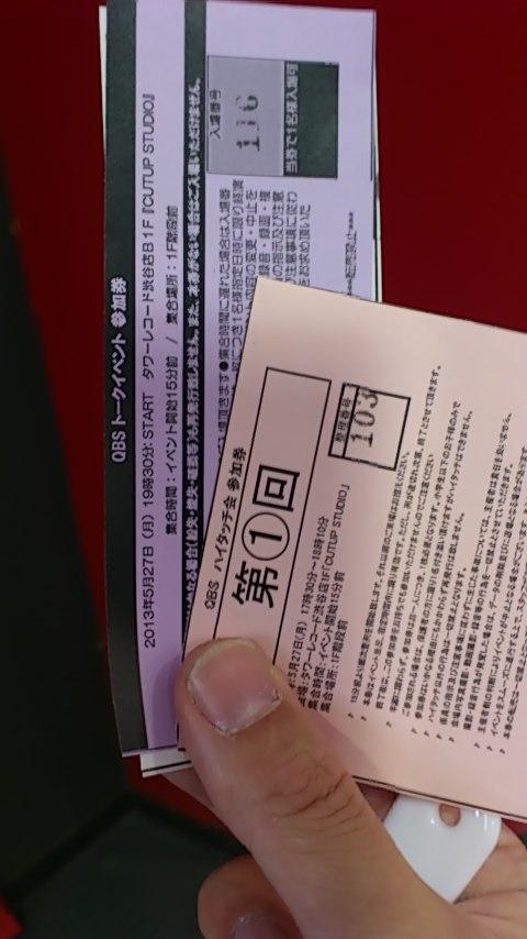 渋谷タワレコ QBSイベント 現地レポ 2