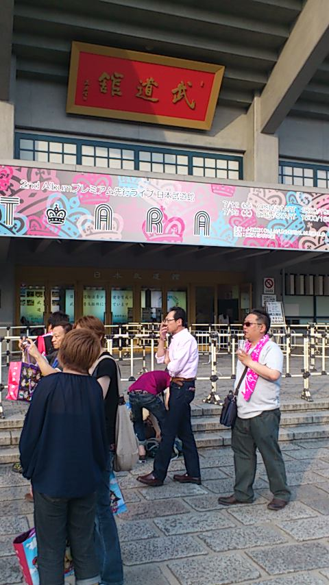 武道館プレミアム先行ライブ 現地レポ 1