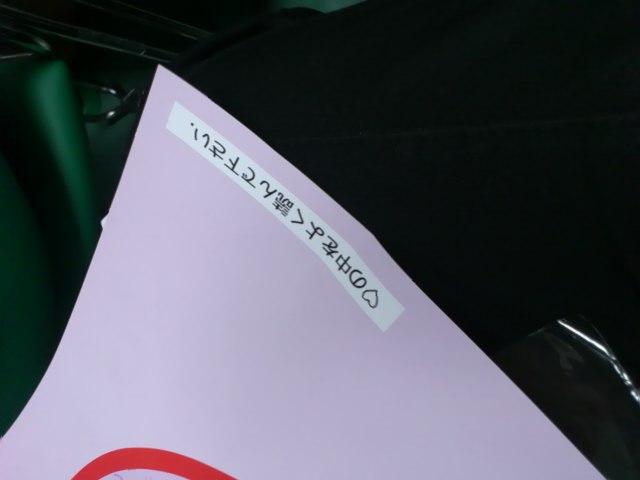 TREASURE BOX 武道館 現地レポ 11