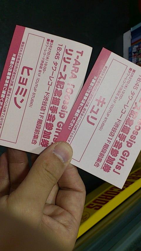 渋谷タワレコ 握手会 現地レポ 3