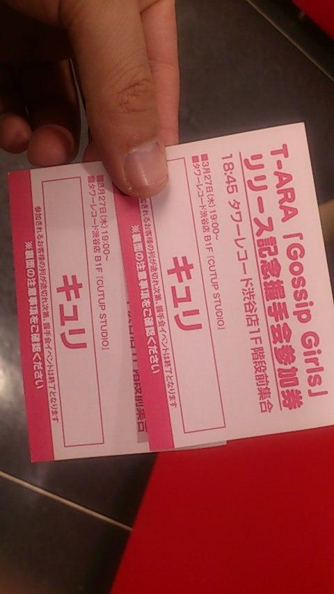 渋谷タワレコ 握手会 現地レポ 5